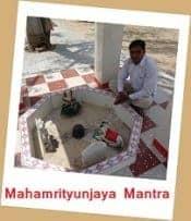 Click here to go Mahamrityunjaya Mantra Page