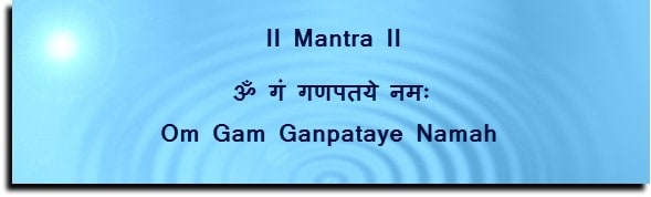 The Most Basic Ganpati Mantra Is