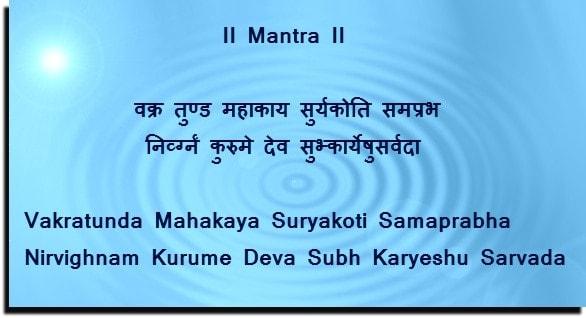 Saraswati mantra lyrics in english