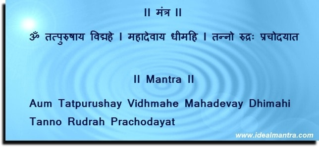Know goddess gayatri's 5 most effective mantras