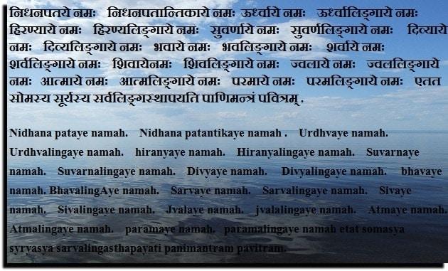 Vashikaran Mantra Malayalam Pdf Novels