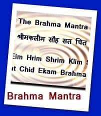Click here to go to Brahma Mantra Page