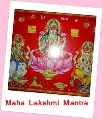 Click here to go Maha Lakshmi Mantra Page