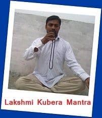 lyngunfoun - Lakshmi kubera ashtothram in tamil pdf