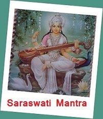 Go to Saraswati Mantra Page