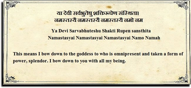 mantra of devi