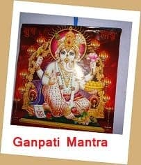 Go to Ganpati Mantra Page