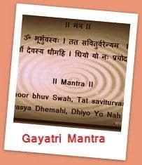 Go to Gayatri Mantra Page