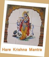 Go to Hare Krishna Mantra Page