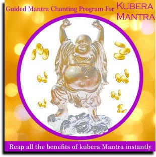 the guided mantra chanting program