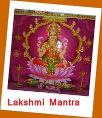 Go to Lakshmi Mantra Page