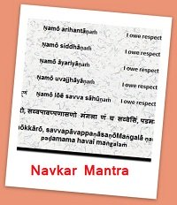 Click here to go Navkar Mantra Page