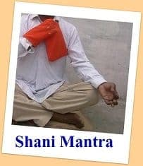 Click here to go Shani Mantra Page
