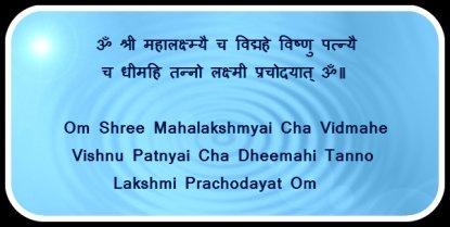 Powerful Lakshmi Kubera Mantras for You!