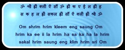 easy Mantra of Goddess Lakshmi