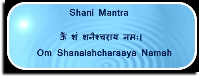 Mantra for Shani dev