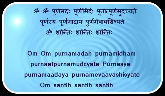 Most powerful shanti mantra