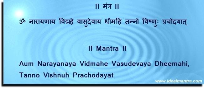 mantra associate with Lord Vishnu