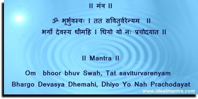 Gayatri mantra meaning and pronunciation