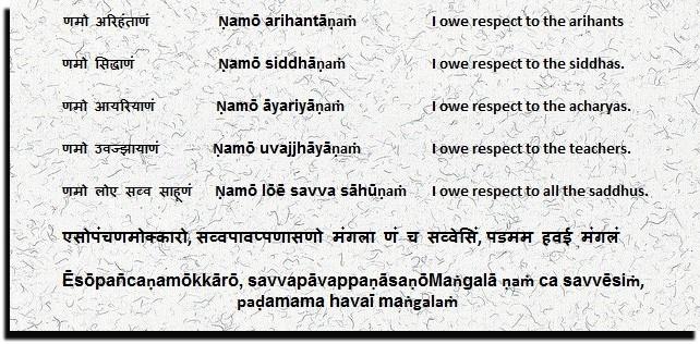 namokar manta with meaning
