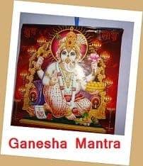 Go to Ganesha Mantra Page