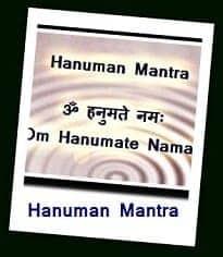 Click here to go Hanuman Mantra Page