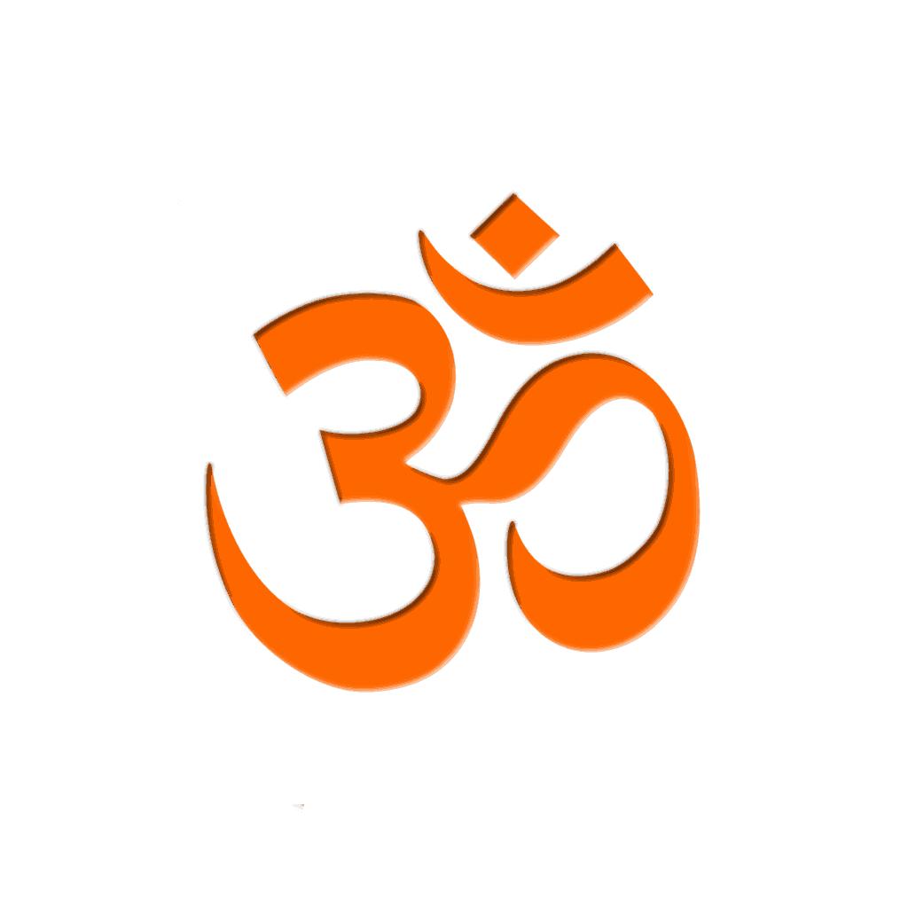 Ideal Mantra Om Shanti Shanti Shanti
